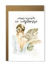 Kartka boho dla znajomej kobieca na prezent prosta (1)