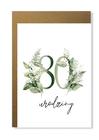 Kartka na urodziny z wiekiem kwiatowa elegancka (18)