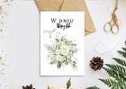 Kartka elegancka na ślub ślubna na prezent wesele (2)
