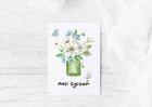 Kartka okolicznościowa z bukietem kwiatów urocza (2)