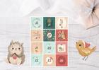 Naklejki świąteczne na kalendarz adwentowy DIY XL (3)